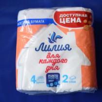 0515 Туалетная бумага Лилия 2сл. (1/16)