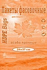 0797 Пакет фасов. 30х40 европак СУПЕРПРОЧНЫЙ 12 мкм (500/10)