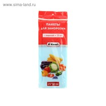 0720 Пакет для заморозки 3л 10 шт/упак (1/25)
