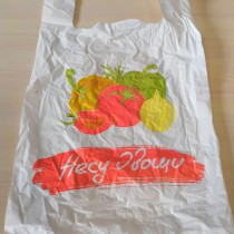0651 Пакет майка Несу овощи 28+16х50 18 мкр 6,4 гр (100/2000)
