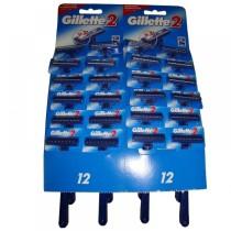0338 Станок для бритья Gillette G2 на листе (2/24)