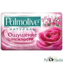 1355 Мыло Палмолив 90 гр роза и молоко (6/72)