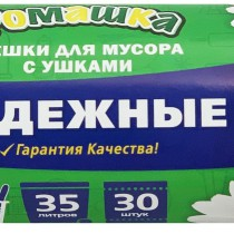 0531 Пакет мусорный 35 л 30 шт Ромашка с ушками НАДЕЖНЫЕ с запахом (1/20)