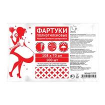 0292 Фартуки одноразовые (100/100)