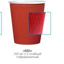 0661 Стакан бумажный 200 мл двухслойный гофр. красный (740)