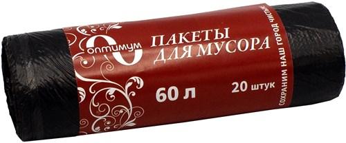 1501 Пакет мусорный 60 л 20 шт 8мкр Оптимум (1/100)