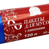 1498 Пакет мусорный 120 л 10 шт 20мкр Оптимум с завязками (1/1)