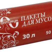 1502 Пакет мусорный 30 л 50 шт 8мкр Оптимум (1/90)